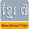[Www.Khmer7.Net] 01 Kom Torn Pnher Peak Bek Broyat Soy Klurn Oun