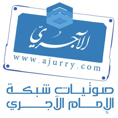 Http Ajurry Com Home Soundcloud