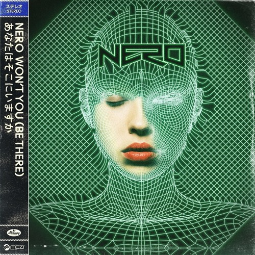 Nero - Won't You (Be There) - Club Cheval Remix - Skream & Benga Radio 1 World Exclusive