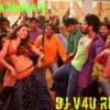 Chokra Jawaan Re Dj V4U Remix