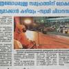 Swami Chidanandapuri on SWAMI VIVEKANANDA'S CHICAGO SPEECH.Sep.11,2012.Pkd