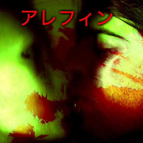 Dj Wolfenstein - Hide ft Skay