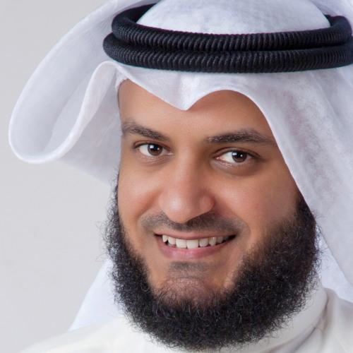 مشاري راشد العفاسي - أفواه القرآن