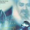 Ghazal Jab Se Woh Mah Para Singer Hariharan Album Sukoon Mp3