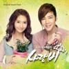 OST Love Rain - Tiffany - Because It's You (AlvinSone Cover)