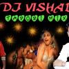 DJ VISHAL RANI TU MAI RAJA DANCE MIX