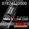 Airtel hello tune & Vodafone Caller tune For Company Helpline 07874520000