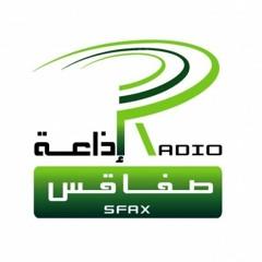 مداخلة باذاعة صفاقس حول راديو القصور