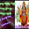 Dj gopal indore - Pyara Saja Hai Tera Dwar Bhawani -{High Retro Mix 2012}-9669947423