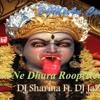 Maa Ne Dhara Roop Vikraal ( Daanav pakad-pakad kar maare )-mix dj sharma