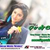 Penne.. by Pragy ilayavalam.com