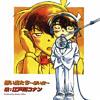 Detective Conan Soundtrack  6