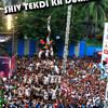 Shiv Tekdi Ka dulhara - (THE CREATIVE BUG)