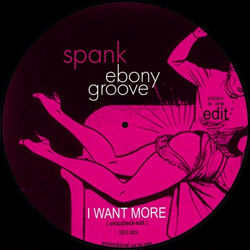 i want more - ( Unouzbeck Re-rub )
