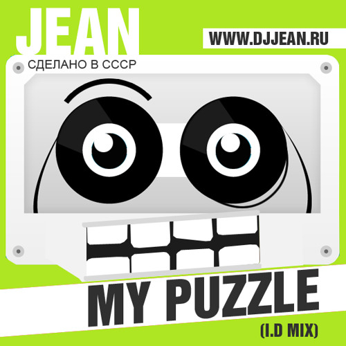 Jean - my Puzzle (I.D mix) :: Exclusive free
