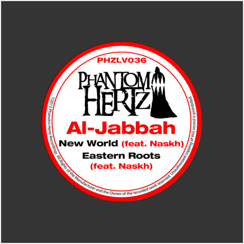 Al-Jabbah  - Red Skies (feat. Naskh) [FREE DOWNLOAD]