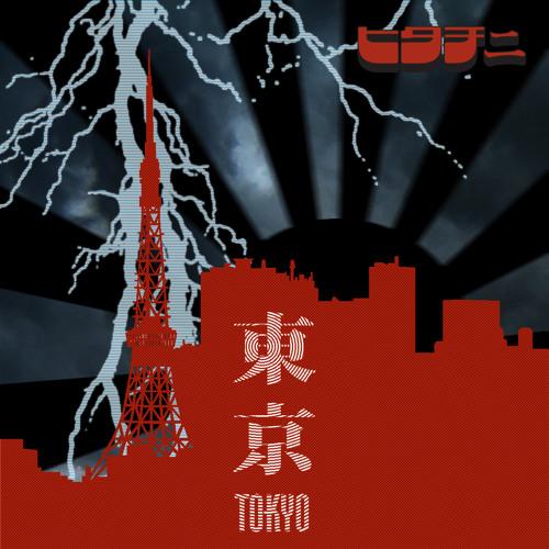 Hitachi II - Tokyo Beats (AE35 mix)