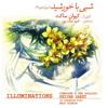 Download Raghs Irani (Shooshtari) Mp3