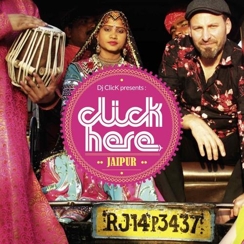 DjClick feat Amrat Hussain Gypsy Trio - Sapera Dance