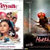 FILM REVIEW Hit Gayi Ya Pit Gayi  - AIYYAA MAKHI & Bhoot Returns