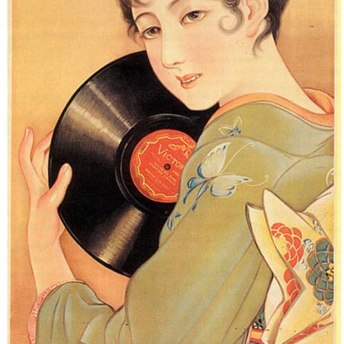 Tokyo Lady (Mark Wayward Edit)