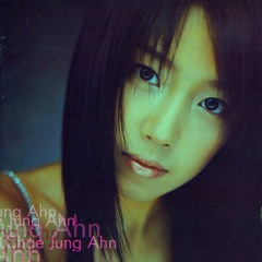 Chae Jeong An / 무정(無情 heartless)-DJ BIRABIRA 2012 tribal remix-