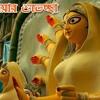 Mahalaya - Birendra Krishna Bhadra(Full)