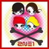 2NE1 - UGLY (Official Instrumental)