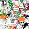 "Lorenz Rhode - ""Any Kind Of Pressure"" (feat. Jamie Lidell) (Radio edit)"