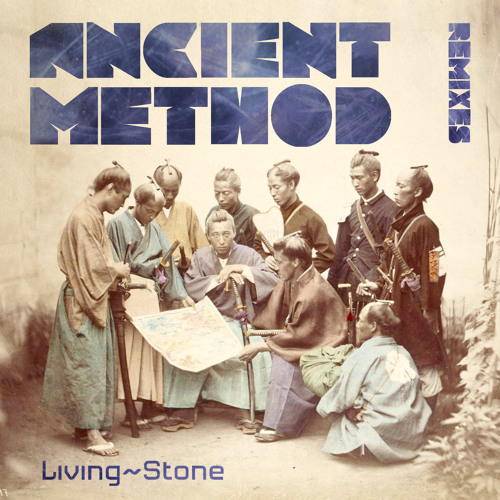 Ancient Method