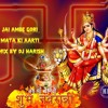Jai Ambe Gori  Mata Ki Aarti Mix By Dj Harish