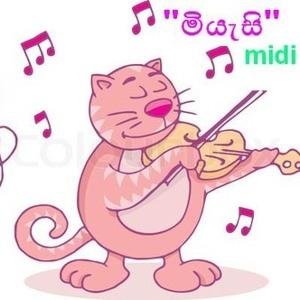 Werale muhudu ralle | priyantha fernando | sinhala music song.