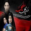 Main Nay Haara by Sara Raza Khan (OST Madiha Maliha)