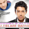 Remix Hamaki 2013 Shakhbat Alhat  Dj.Eslam