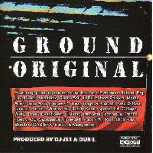 "DJ JS-1 ""Audio Technician"" (feat LifeLong & Immortal Technique)"