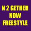 Bam Bam x Limp Bizkit - N 2 Gether Now Freestyle