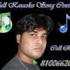PHIR MILENGE CHALTE CHALTE karaoke samlpe.[full karaoke call Raju-8100662022]