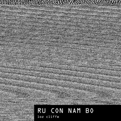 Ru Con Nam Bo (Loz Cliffe Remix) by Dan Bao and Dan Tam Thap Luc Ensemble