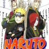 Naruto Shippuden Opening 12 FULL EXTENDED VERSION Moshimo By Daisuke