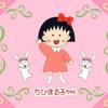 Yume Ippai (Ost. Chibi Maruko-chan)