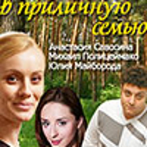 Girl For Intelligent Family (2012)