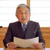 Japan's national anthem Kimigayo (君が代) (vocal)