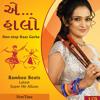 Jai Adya Shakti - Aarti