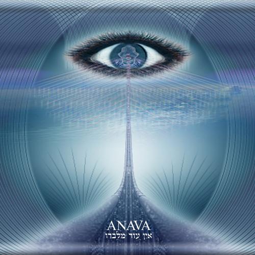 Jethro Tull - Locomotive Breath (Anava Remix)