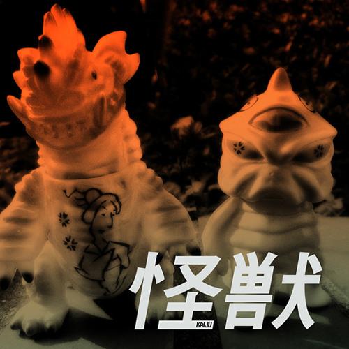 EXCLUSIVE FREE DOWNLOAD: Kaiju - Monsters