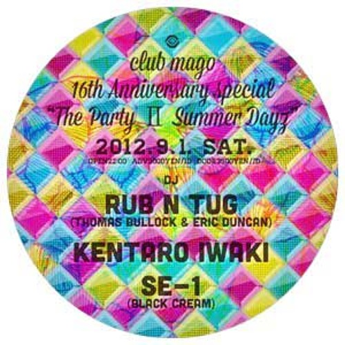 RUB-N-TUG Live @ Club Mago (Clip), Nagoya Japan September 1st 2012