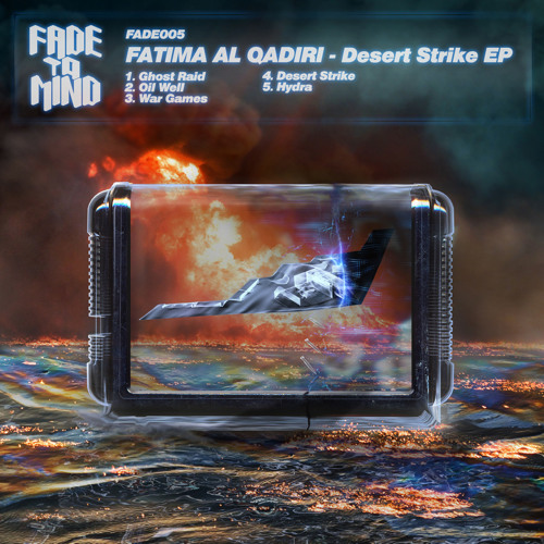 Fatima Al Qadiri - Desert Strike