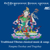 Promo Track of Traditional Tibetan Classical Music & Songs