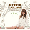 love song- Kim Greem (cover by Oni)