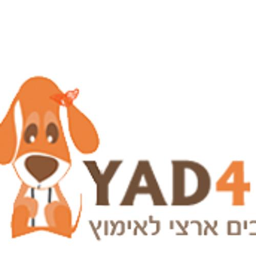 ניס יד4 - מאגר כלבים ארצי לאימוץ - 24.10.12 by eco99fm playlists on LV-64